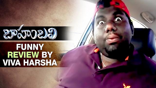 Viva Harsha Funny Review on Baahubali Movie
