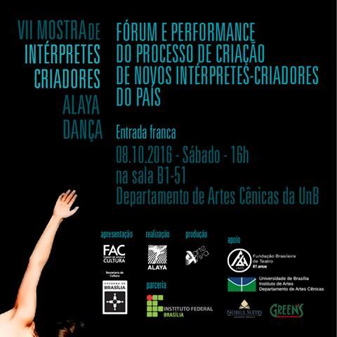 Em outubro Luciana Lara participou do Fórum de Avaliação da VII Mostra de intépretes Alaya Dança