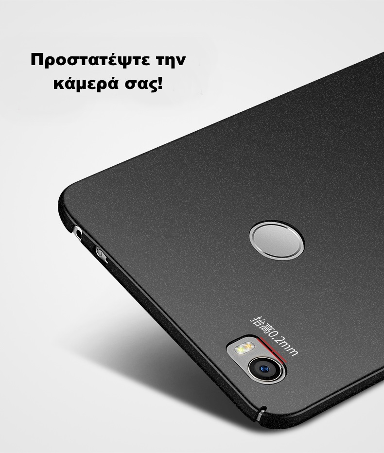 msvii-mi-max-2-camera