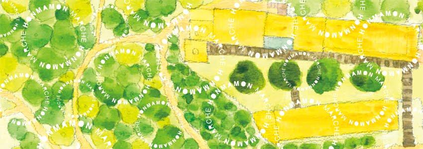 HONMAMON マルシェ 年4回季節ごと。「とっておき」の「ほんまもん」があつまる日。