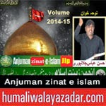 http://www.humaliwalayazadar.com/2014/11/anjuman-zinat-e-islam-jalalpur-nohay.html