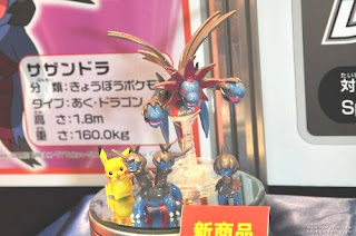 Pokemon Plamo Hydreigon Evolution set Bandai