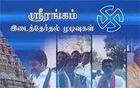 AIADMK eyes massive victory margin in Srirangam