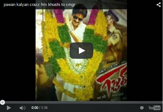 pawan kalyan crazz frm khushi to cmgr