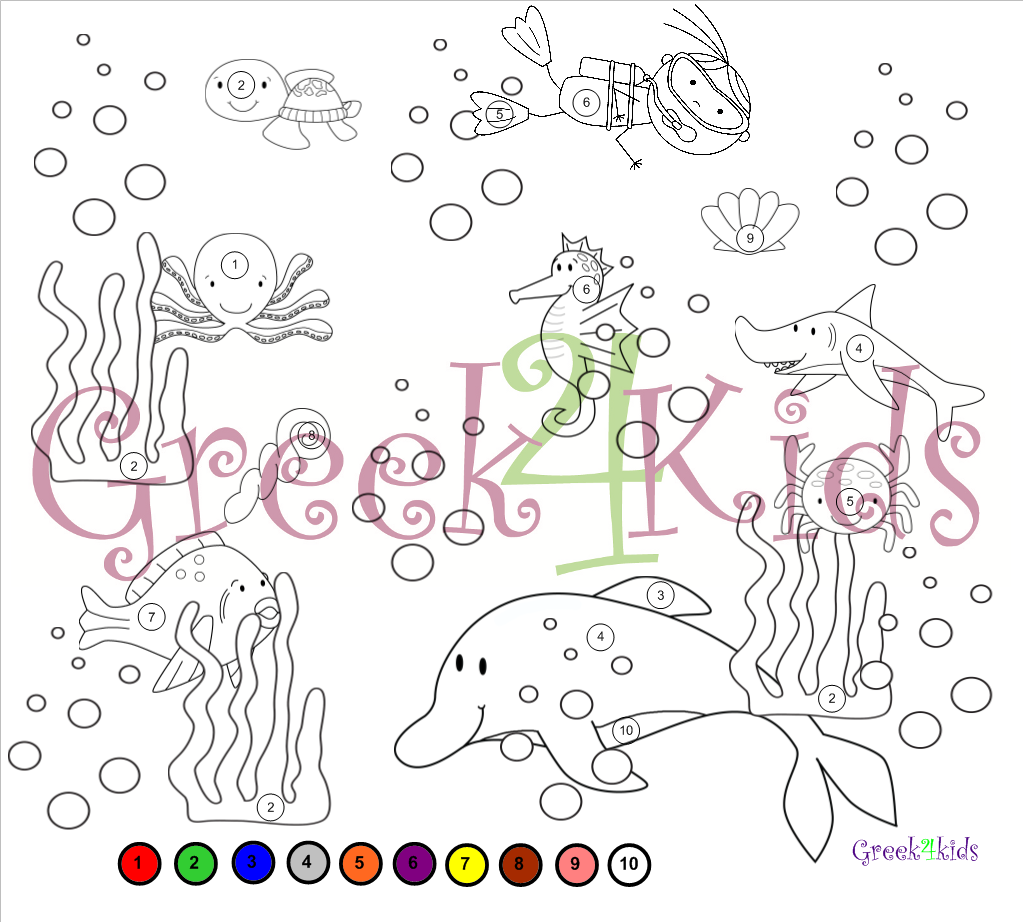 www.greek4kids.eu/Greek4Kids/ColouringPages/InTheSea.pdf