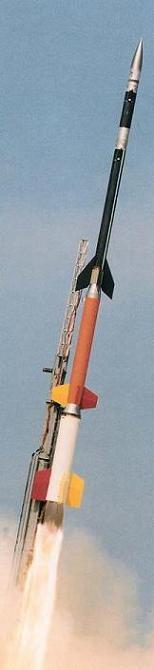 Cum se face o racheta