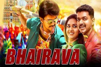 Bhairava 2017 South 300MB Movie in Hindi Download 480P at bcvwop.biz
