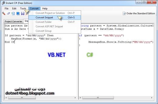 convert-csharp-code-vb.net-snippet