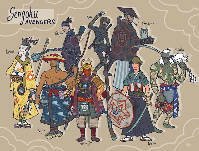 Cамурайские Мстители