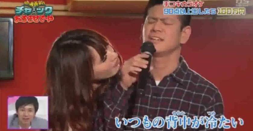 karaoke+italia1