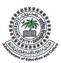 AUAT Entrance Exam 2013 Online Application Form