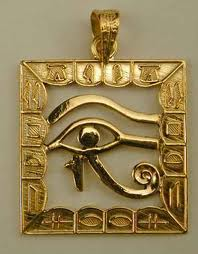 Egyptian Pendant