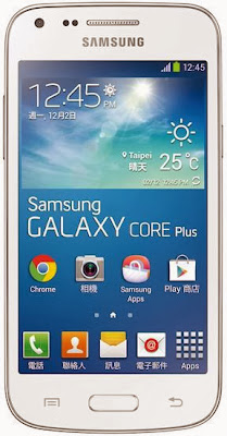 Samsung launched update version Samsung Galaxy Core Plus now available in Taiwan