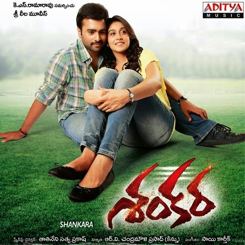 Nara Rohit Shankara Telugu Movie Mp3 Songs Free Download