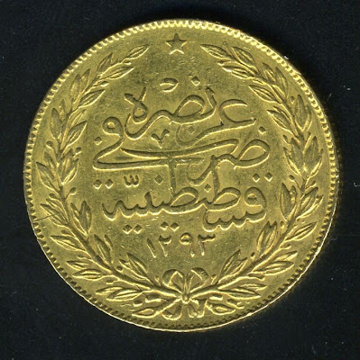 Turkey Gold 100 Kurush Coin