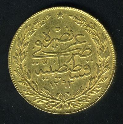 Turkey Gold 100 Kurush Coin