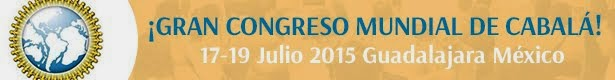 Congreso Mundial de Cabalá