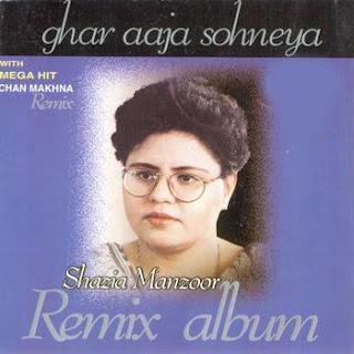 Ghar Aaja Sohneya Remix – Shazia Manzoor