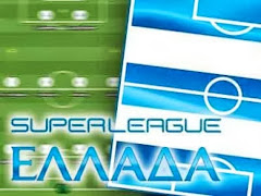 SUPER LEAGUE