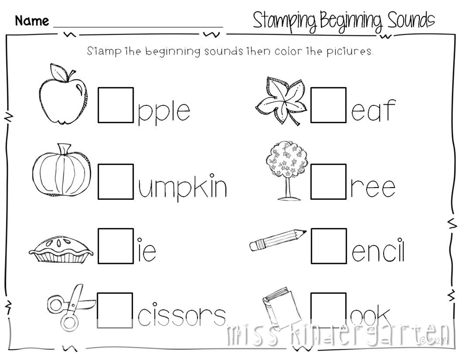 first grade ai ay vowel worksheet first grade fun phonics worksheets ...