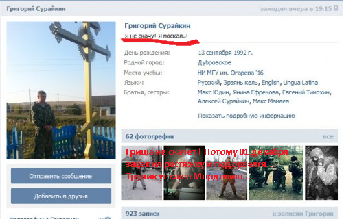 """Тымчук назвал самые """"горячие точки"""" на Донбассе - Цензор.НЕТ 1149"""
