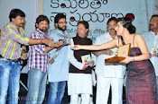 Kamalatho Naa Prayanam Movie Audio launch Gallery-thumbnail-9