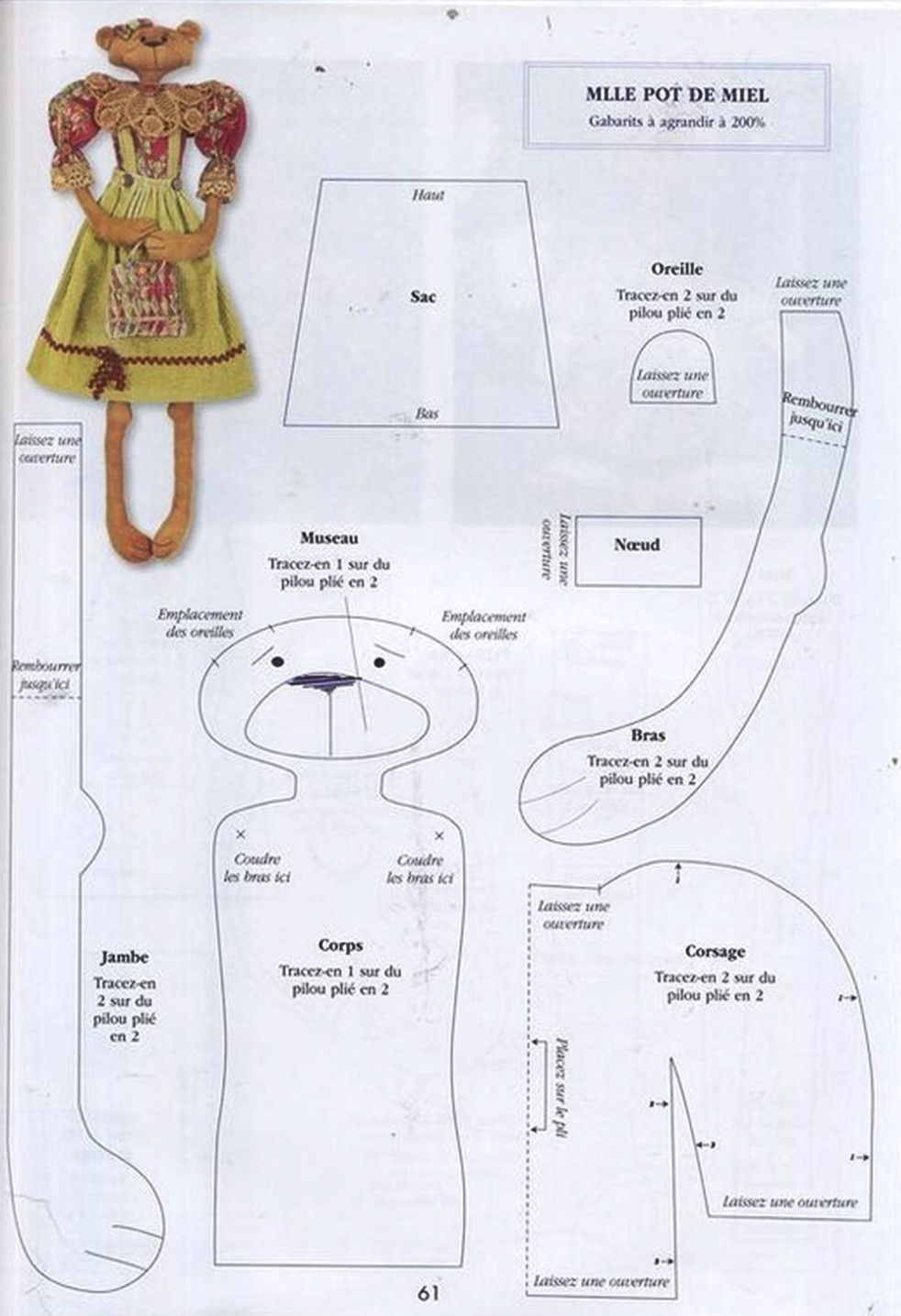 Кофейные игрушки своими руками: выкройки - Pinterest 62