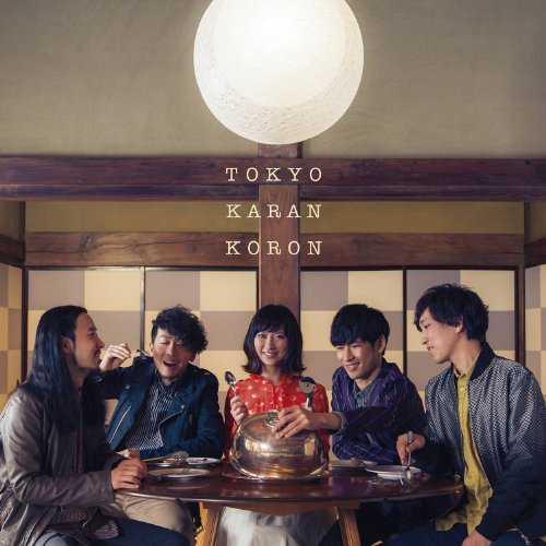 [Single] 東京カランコロン – スパイス (2015.06.10/FLAC/RAR)