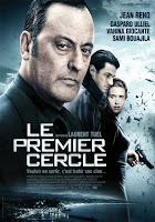 Le Premier Cercle/ Inside Ring/Ultimate Heist