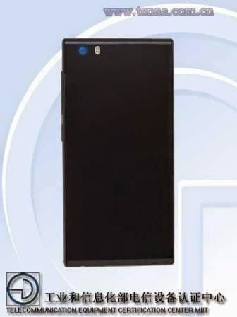 ZTE S2005 muncul di situs sertifikasi Cina, dengan prosesor 2,3 Ghz