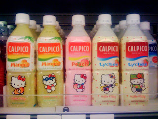 Hello Kitty Calpico soft drink bottles