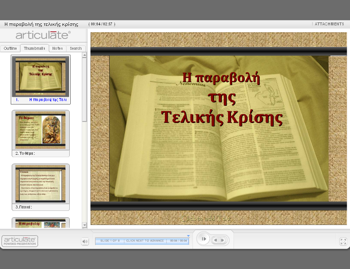 http://ebooks.edu.gr/modules/ebook/show.php/DSGYM-B118/381/2537,9847/extras/Html/kef2_en16_eisagogiki_parousiasi_popup.htm
