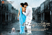 Ee Varsham Sakshiga movie wallpapers-thumbnail-4