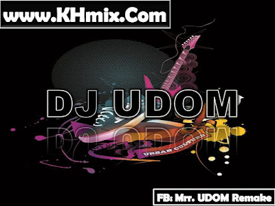 DJ UDOM Remix Vol 01 | Music remix 2016
