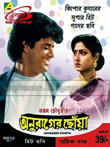 Bangla old movies songs free download