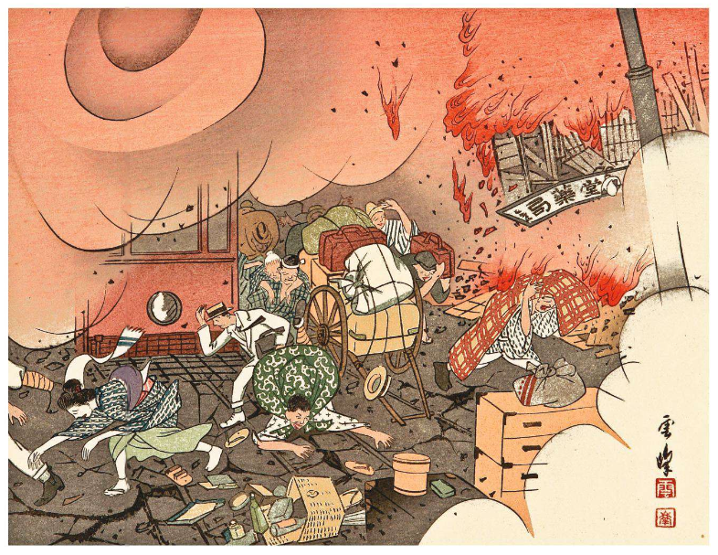 Woodcut print by Japanese artist Unpo depicting a scene from the Great Kanto Earthquake.