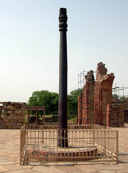 WORLD's OLDEST IRON PILLAR