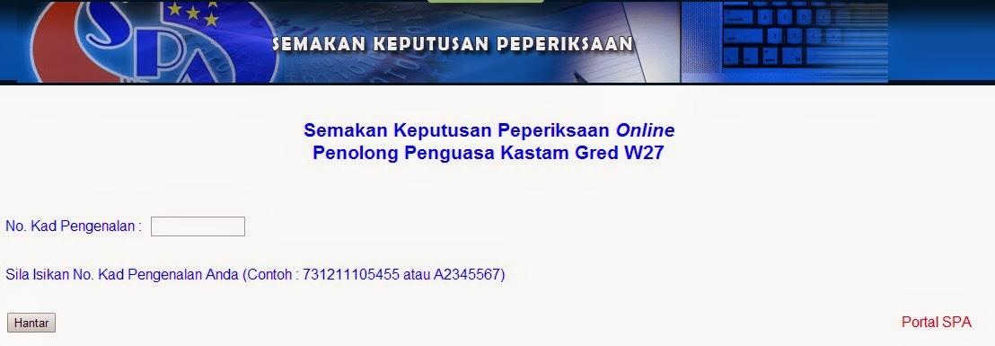 Semakan Keputusan Peperiksaan Online Penolong Penguasa Kastam W27