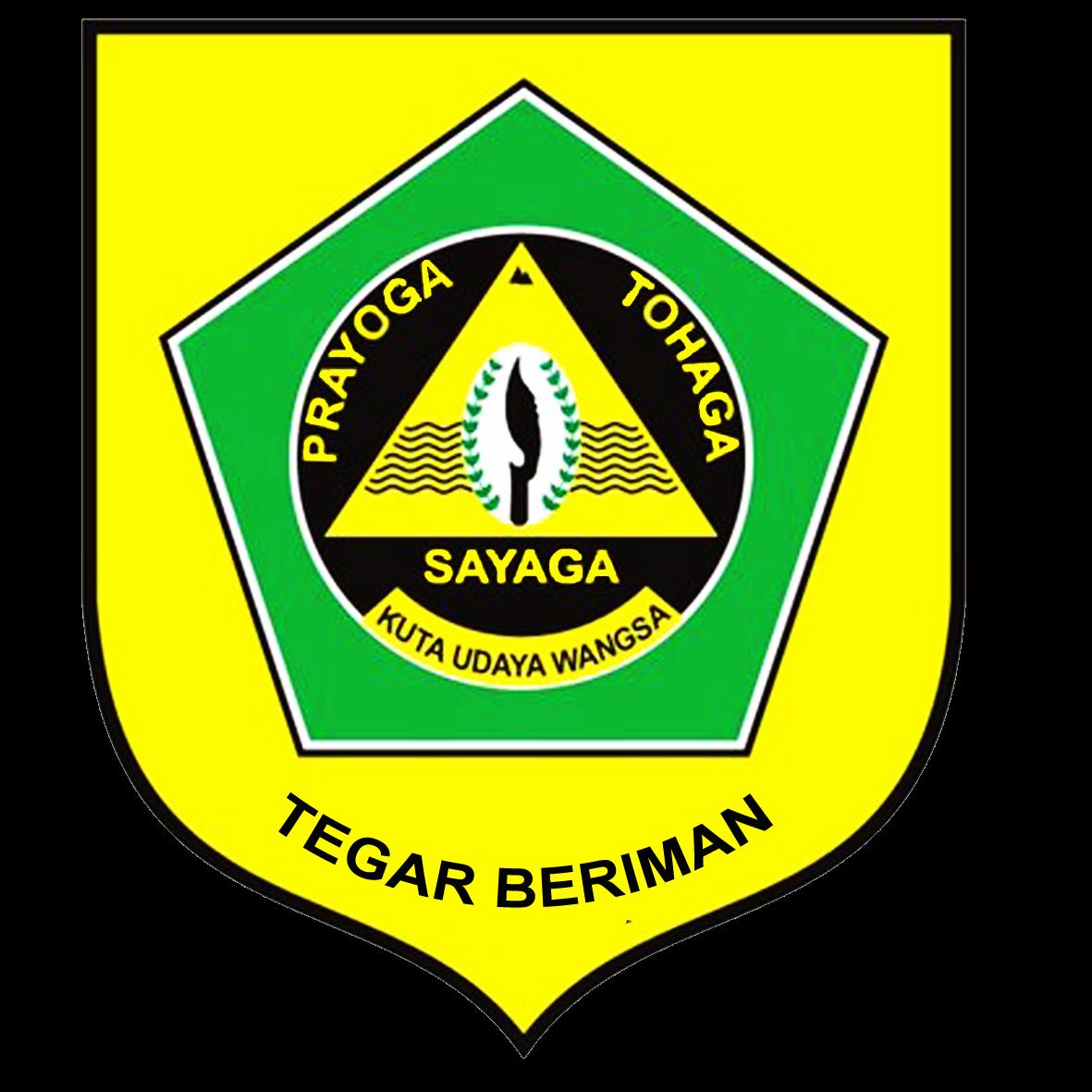 Lowongan CPNS Kabupaten Bogor 2014