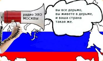 Идеологическая программа «пятой колонны» в России по уничтожению страны