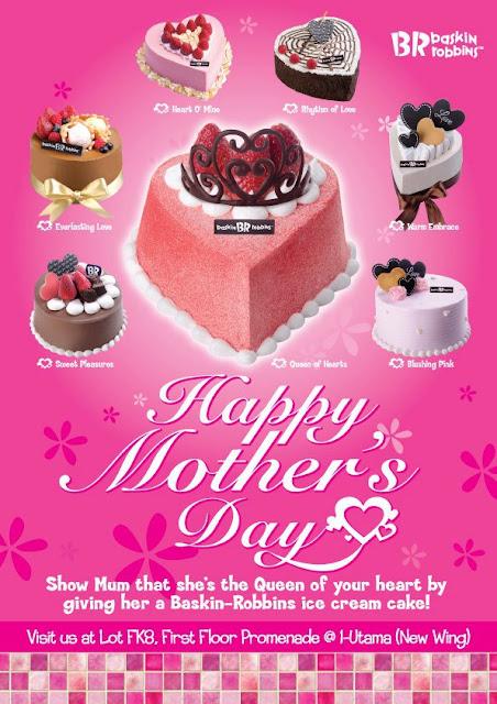 Baskin Robbins Mother S Day Cake