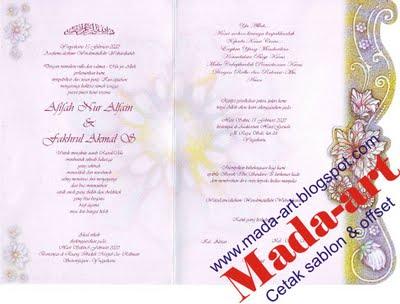 Kartu+undangan+pernikahan+-+Neo+011+isi+kartu+undangan.jpg