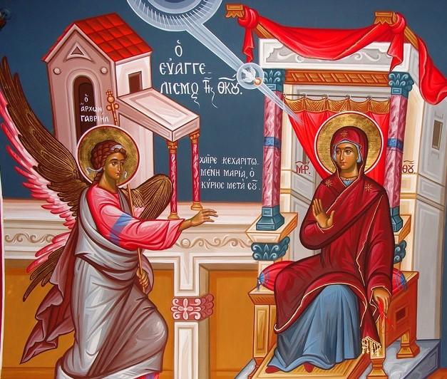 Благовести - Празник почетка нашега спасења