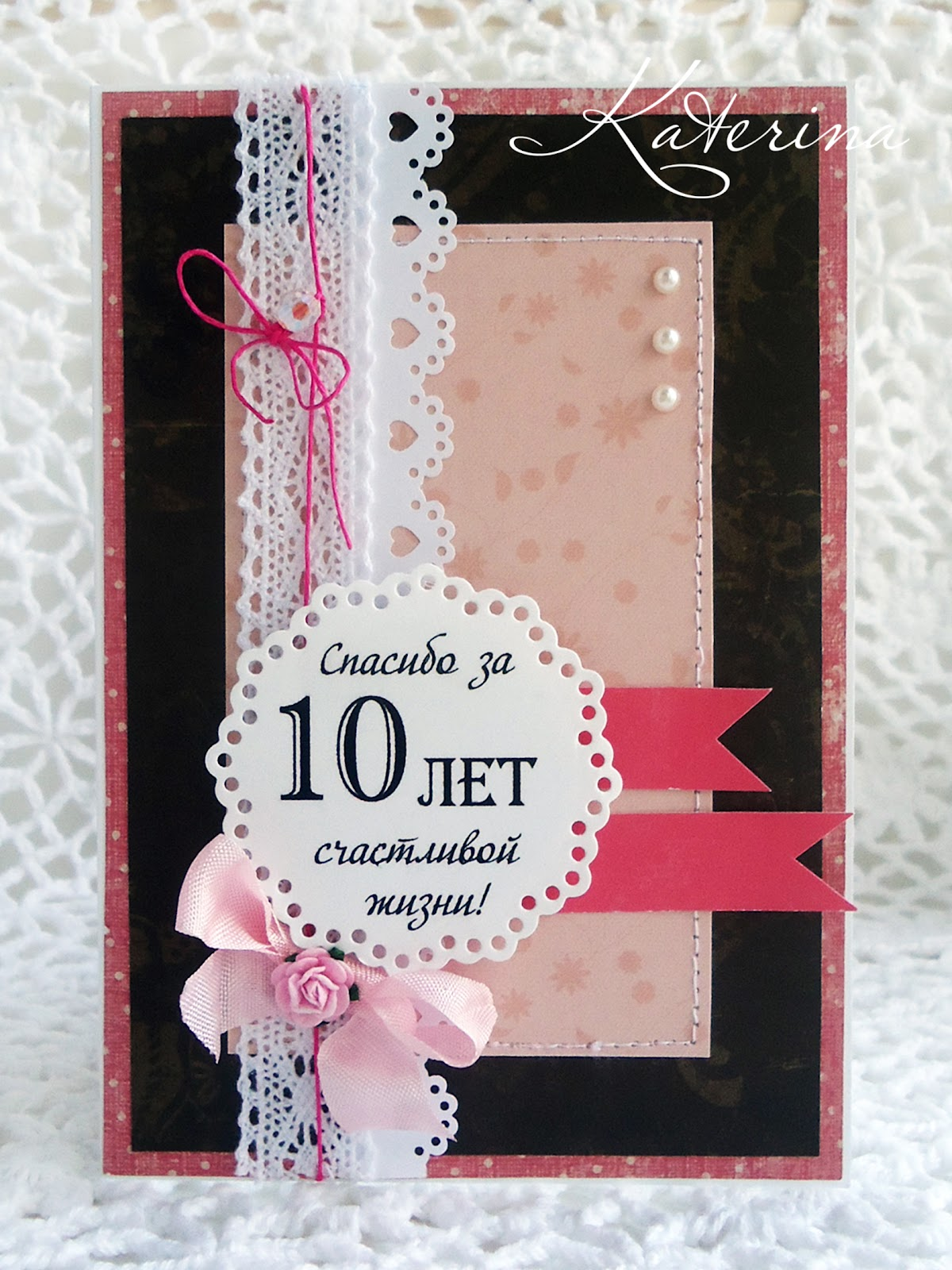 Подарок мужу на чугунную свадьбу - Подарки на розовую/оловянную свадьбу (10 лет свадьбы)