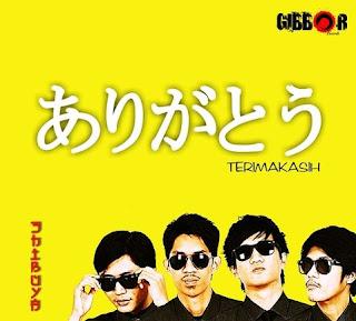 Lirik Lagu Shibuya - Terima Kasih