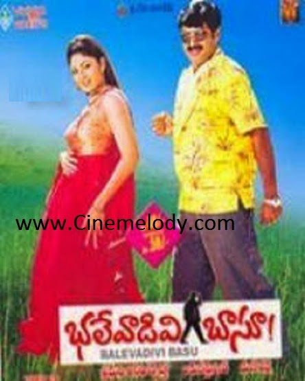 Bhalevadivi Basu Telugu Mp3 Songs Free  Download  2001