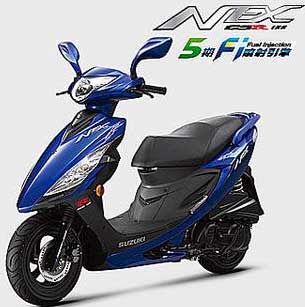 Suzuki Nex 110 Indonesia To Come In Soon