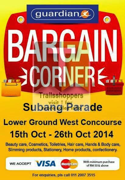Guardian Bargain Corner offer