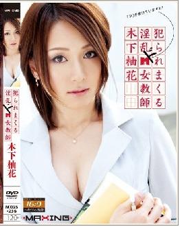 http://wwwurpornnet Phim Sex Nhat