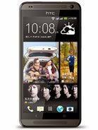 HARGA HP HTC DESIRE 700 dual sim